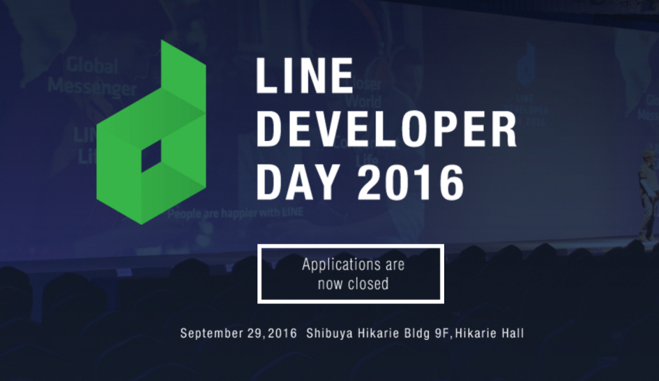 line-developer-day-2016