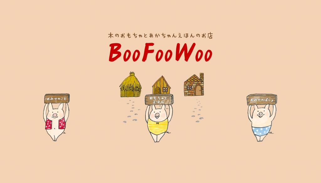 http://boo-foo-woo.net/