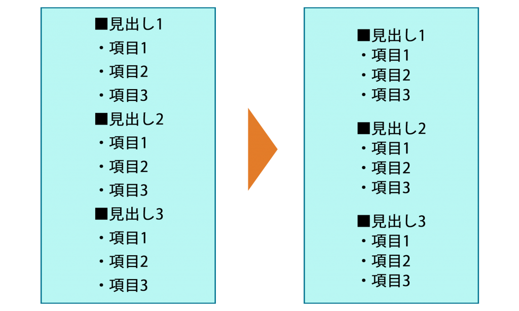 grouping_04