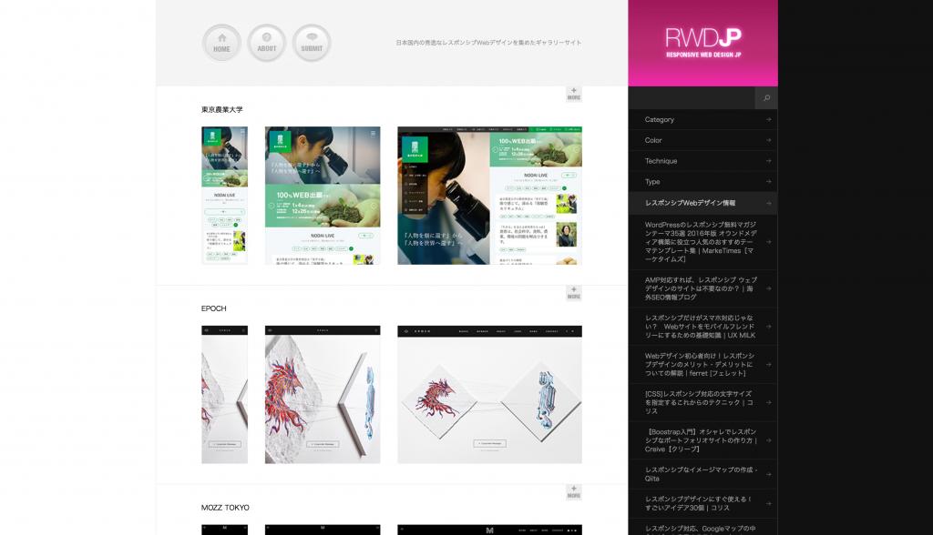 responsive-jp