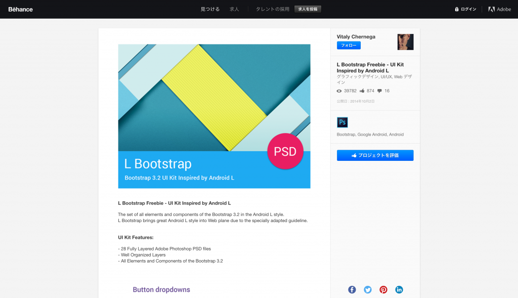 l-bootstrap