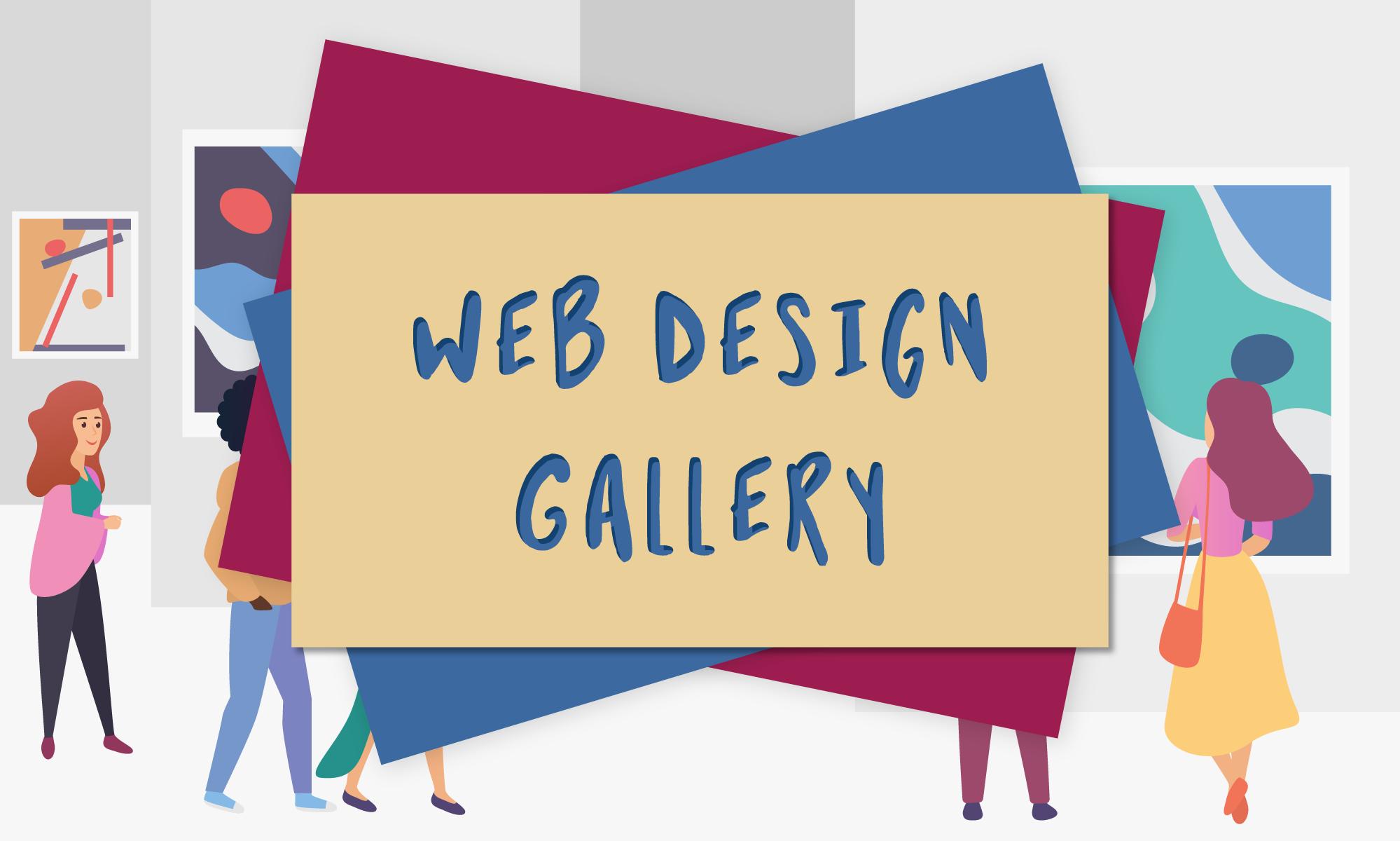 2020年版:おすすめのWebデザインギャラリーサイト10個まとめ