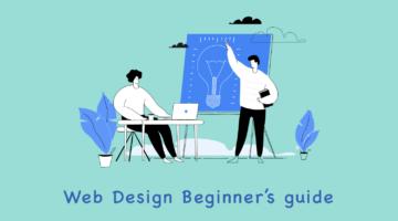 初心者が独学でWebデザインを勉強するための学習ガイド