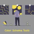 2020年版:誰でもプロ並みの配色が作れる!便利な配色パターン見本サービスまとめ