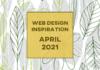 2021年4月:デザインの参考にしたいWebサイト10選