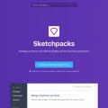 Sketchのプラグイン管理は「Sketchpacks」がおすすめ!