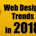2018年はこれで決まり!Webデザインの最新トレンドまとめ