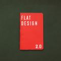 フラットデザイン2.0は2018年のトレンドとなるか