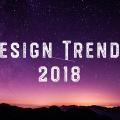 2018年に知っておくべき18個の最新デザイントレンド