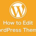初心者必見!安全にWordPressのテーマを編集する方法