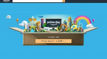 【7/17まで】Amazonプライムデー開催中!Adobe Creative Cloudなど注目商品まとめ
