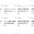 Google Fontsで日本語フォントが正式サポート開始!使い方やダウンロード方法など