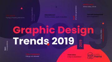 2019年に流行するグラフィックデザインの最新トレンド12個まとめ