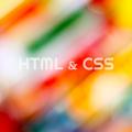 初心者向け!HTMLとCSSを独学で勉強するおすすめの方法